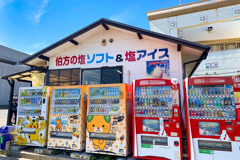 f:id:yuzutaso_san:20210901213641j:plain