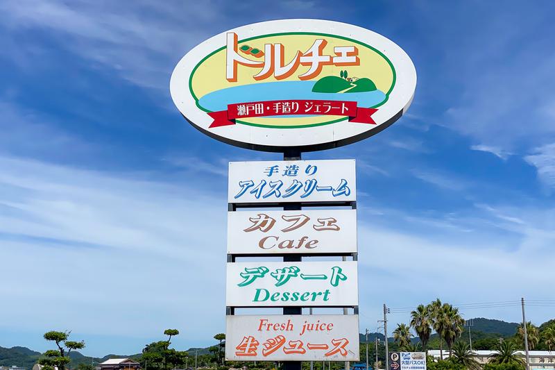 f:id:yuzutaso_san:20210901213903j:plain