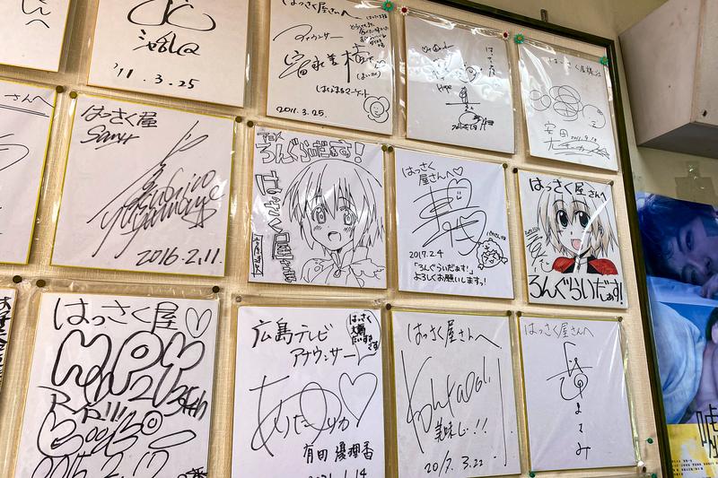 f:id:yuzutaso_san:20210901213926j:plain