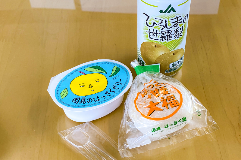 f:id:yuzutaso_san:20210901213938j:plain