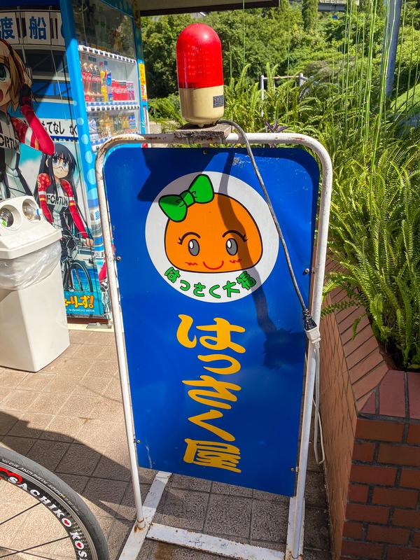f:id:yuzutaso_san:20210901213950j:plain