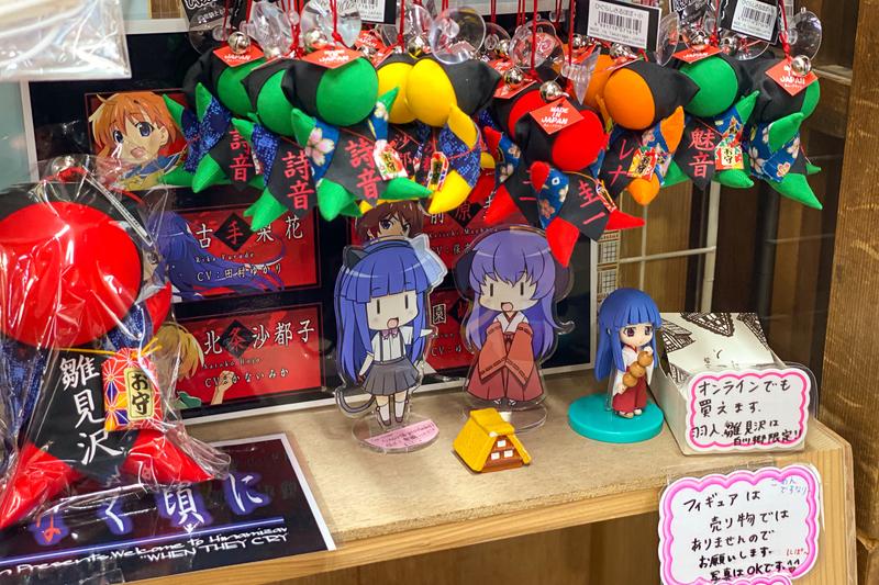 f:id:yuzutaso_san:20211003033058j:plain