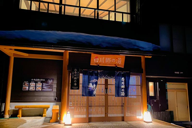 f:id:yuzutaso_san:20211003033130j:plain