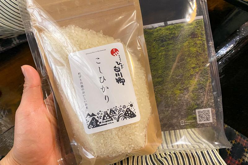 f:id:yuzutaso_san:20211003033158j:plain