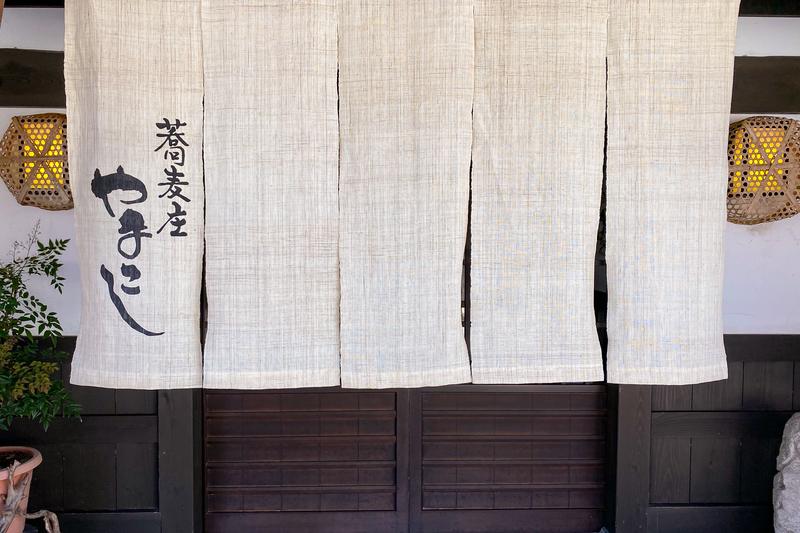 f:id:yuzutaso_san:20211003033348j:plain