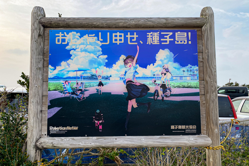 f:id:yuzutaso_san:20211010000318j:plain