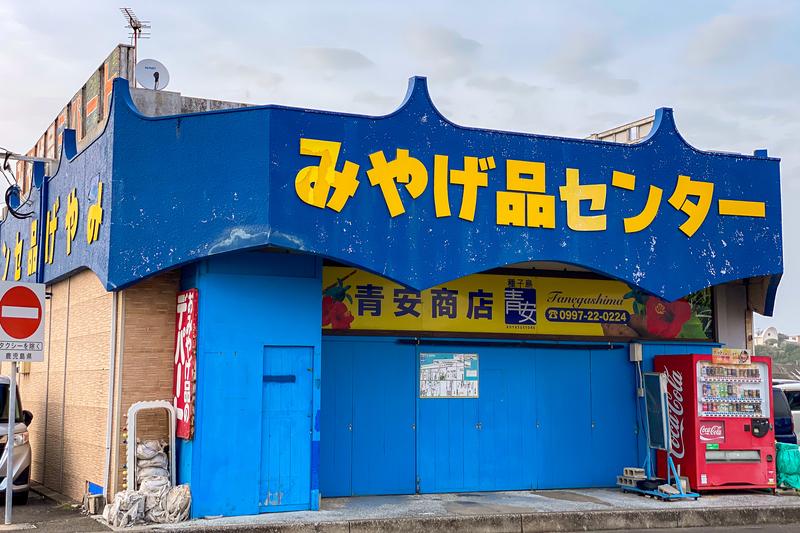 f:id:yuzutaso_san:20211010000323j:plain