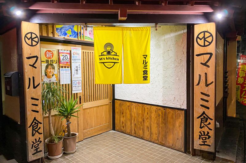 f:id:yuzutaso_san:20211010000332j:plain