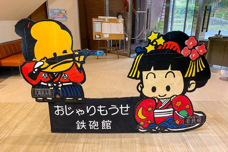 f:id:yuzutaso_san:20211010000437j:plain