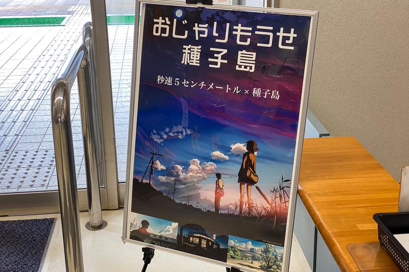 f:id:yuzutaso_san:20211010000618j:plain