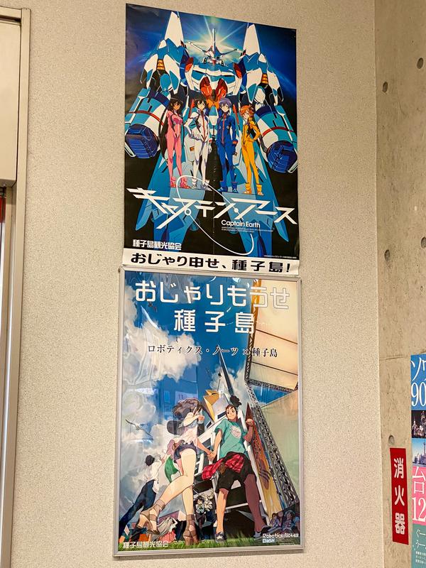 f:id:yuzutaso_san:20211010000623j:plain