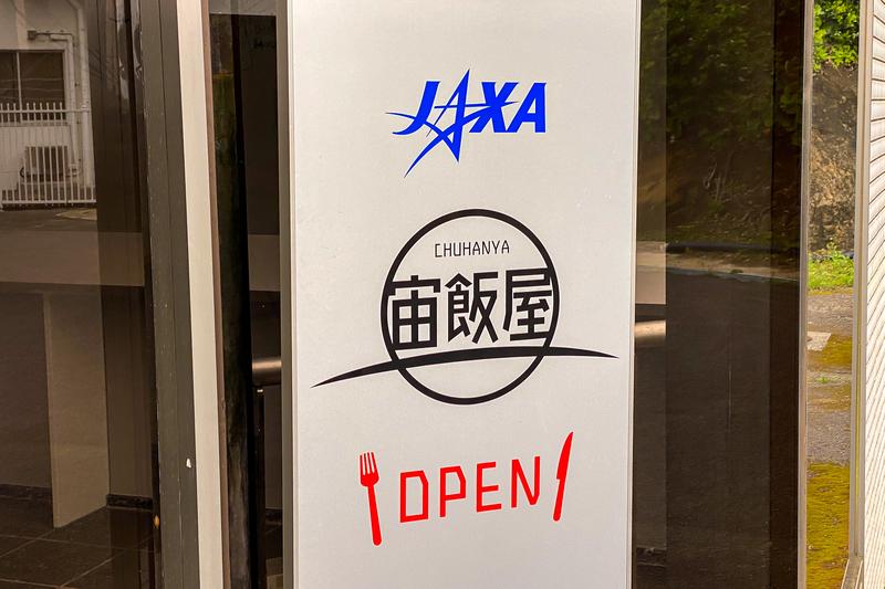f:id:yuzutaso_san:20211010000642j:plain