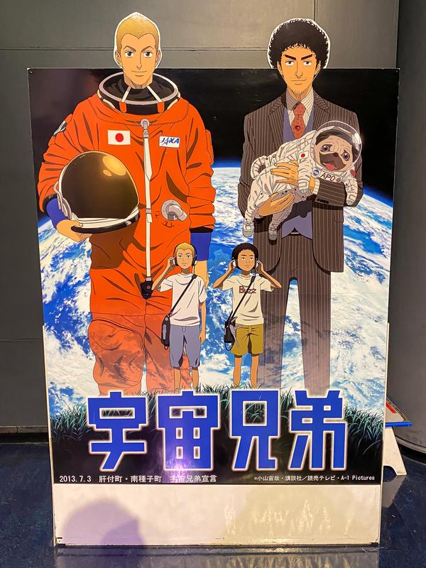f:id:yuzutaso_san:20211010000748j:plain