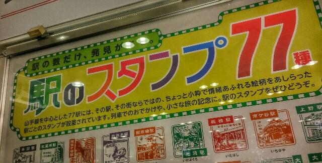 f:id:yuzutea2525:20170419214045j:image