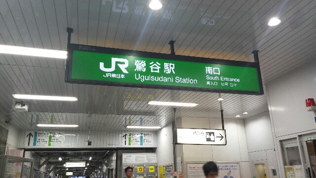 f:id:yuzutea2525:20170419221101j:image