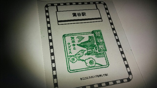 f:id:yuzutea2525:20170419221203j:image
