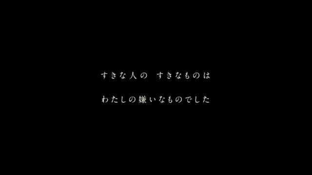 f:id:yuzutea2525:20170421195110j:image