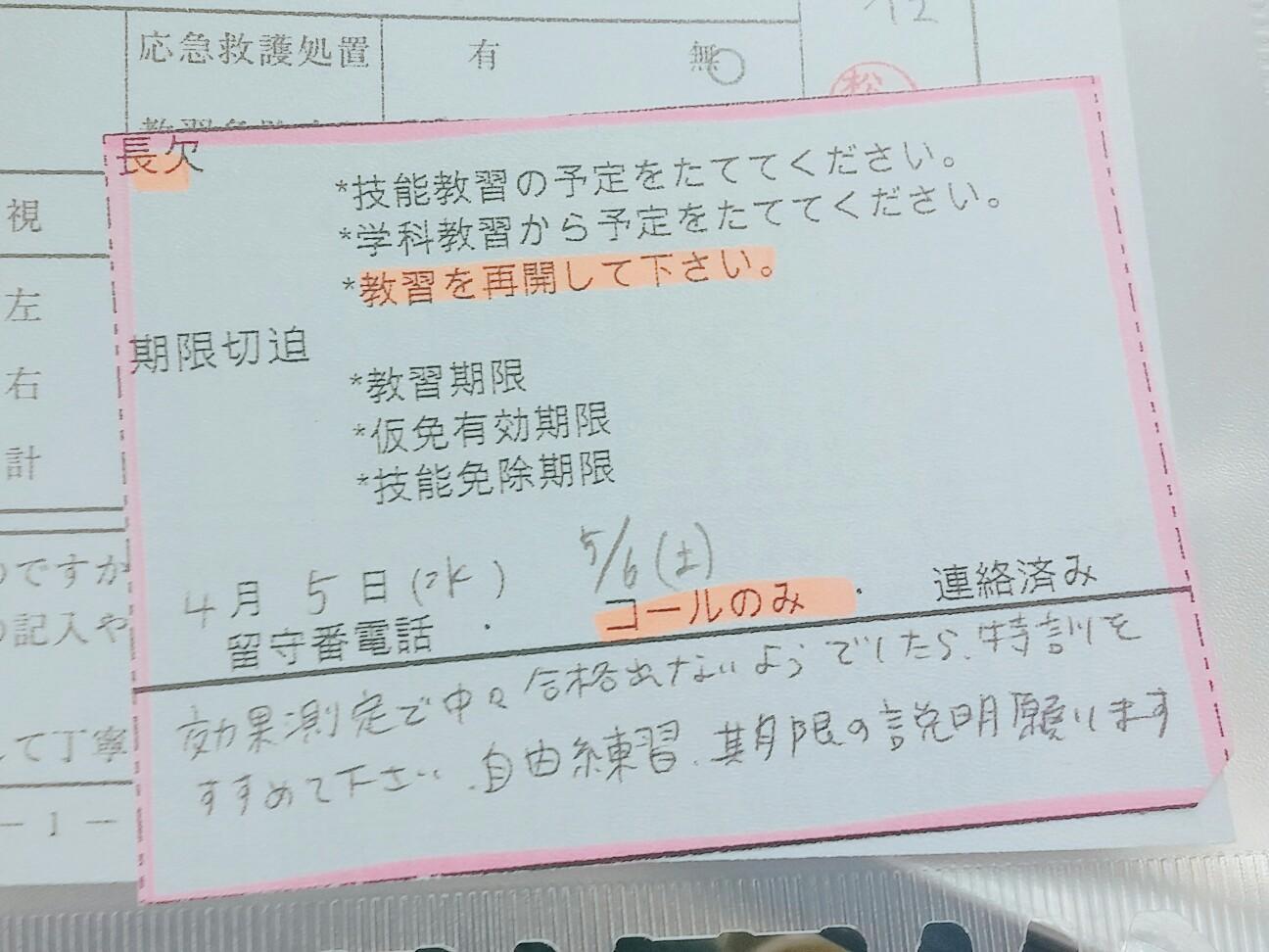 f:id:yuzutea2525:20170511201637j:image