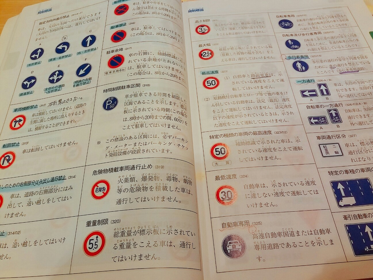 f:id:yuzutea2525:20170512175402j:image