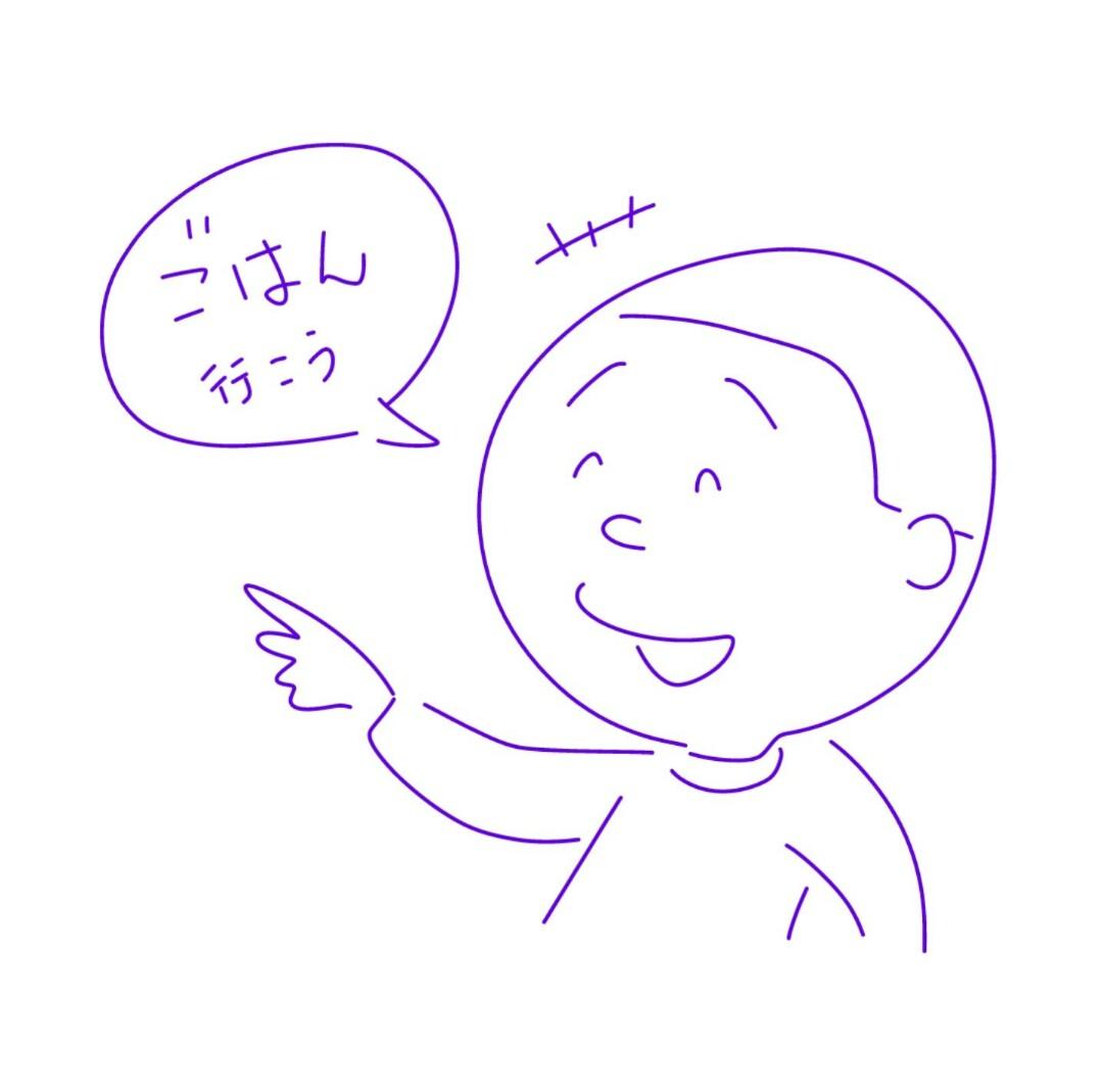 f:id:yuzutea2525:20170522165059j:image