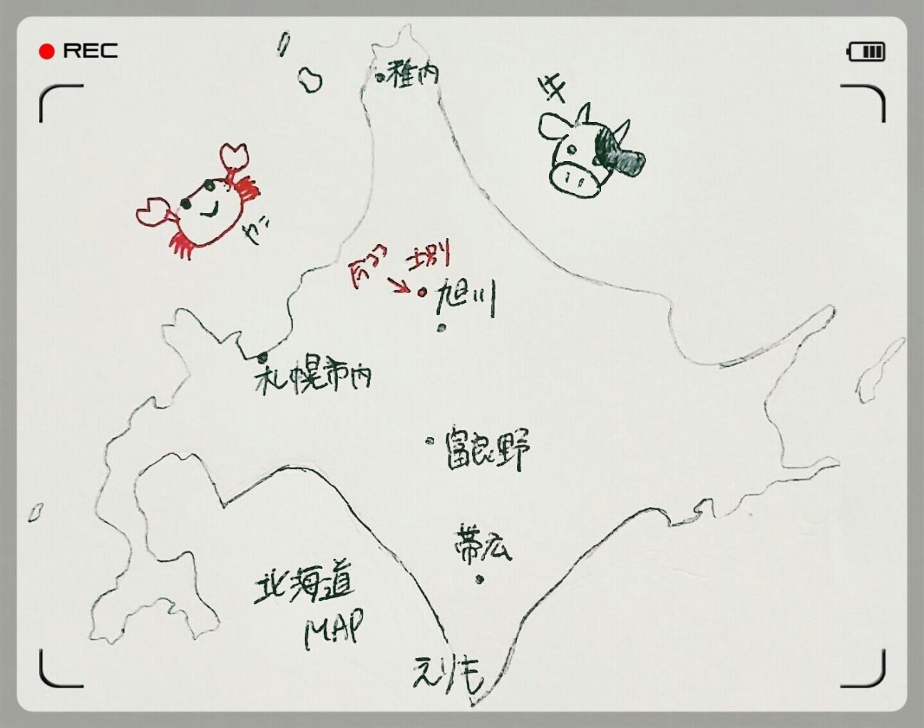 f:id:yuzutea2525:20170526163656j:image