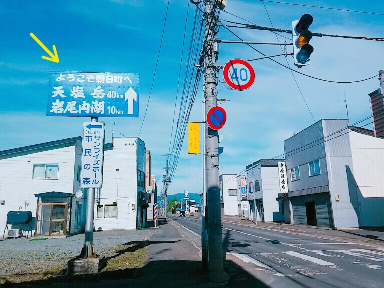 f:id:yuzutea2525:20170526193709j:image