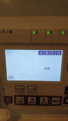 f:id:yuzuuuuu:20190803141523j:plain