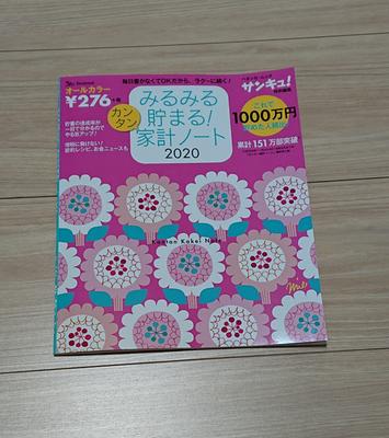 f:id:yuzuuuuu:20191025122431j:plain