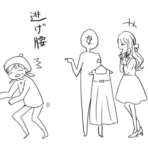 f:id:yuzuwasabi:20161025123441j:plain