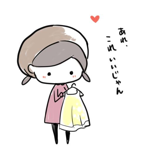 f:id:yuzuwasabi:20161025123518j:plain