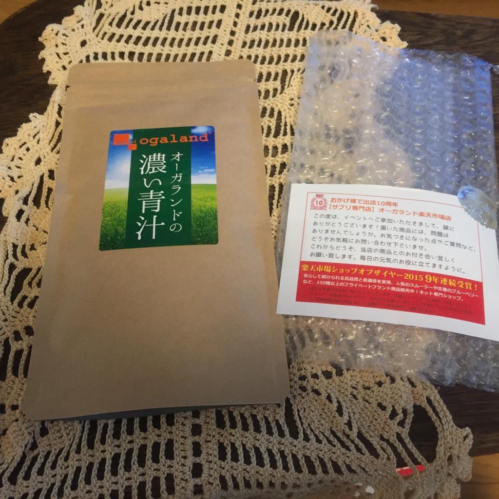 f:id:yuzuwasabi:20161027055024j:plain