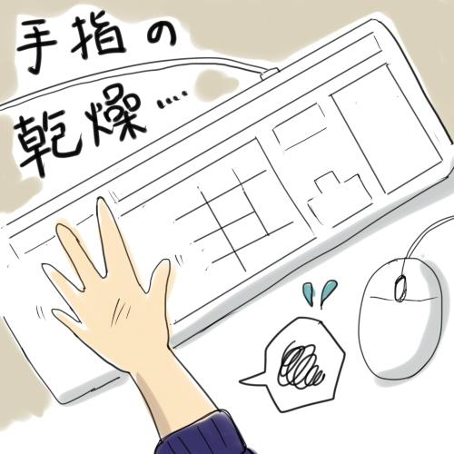 f:id:yuzuwasabi:20161104163900j:plain
