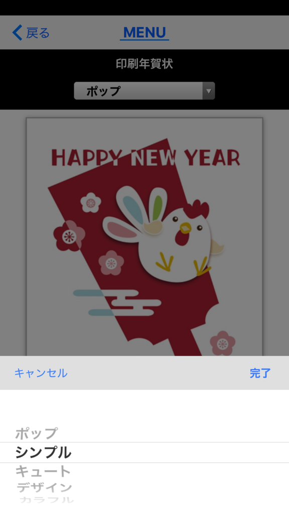 f:id:yuzuwasabi:20161104171148p:plain:w300