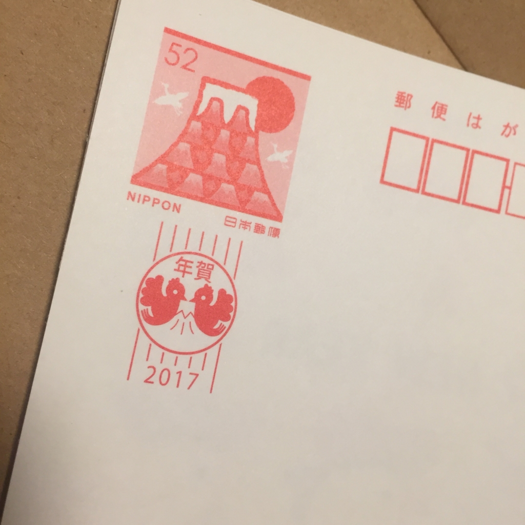 f:id:yuzuwasabi:20161104212031j:plain:w300