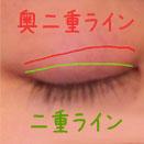 f:id:yuzuwasabi:20161108190558j:plain