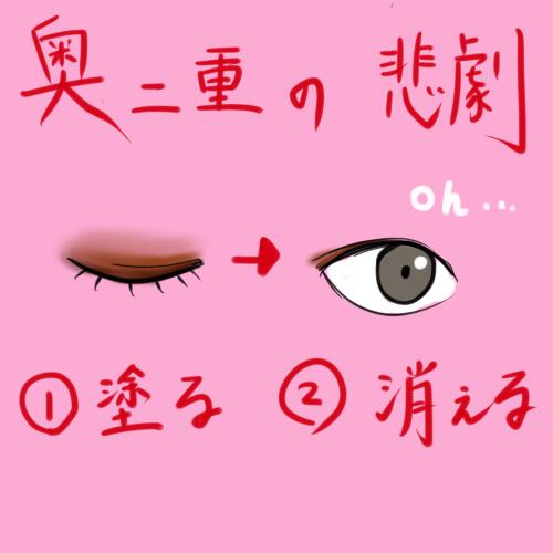 f:id:yuzuwasabi:20161108210156j:plain