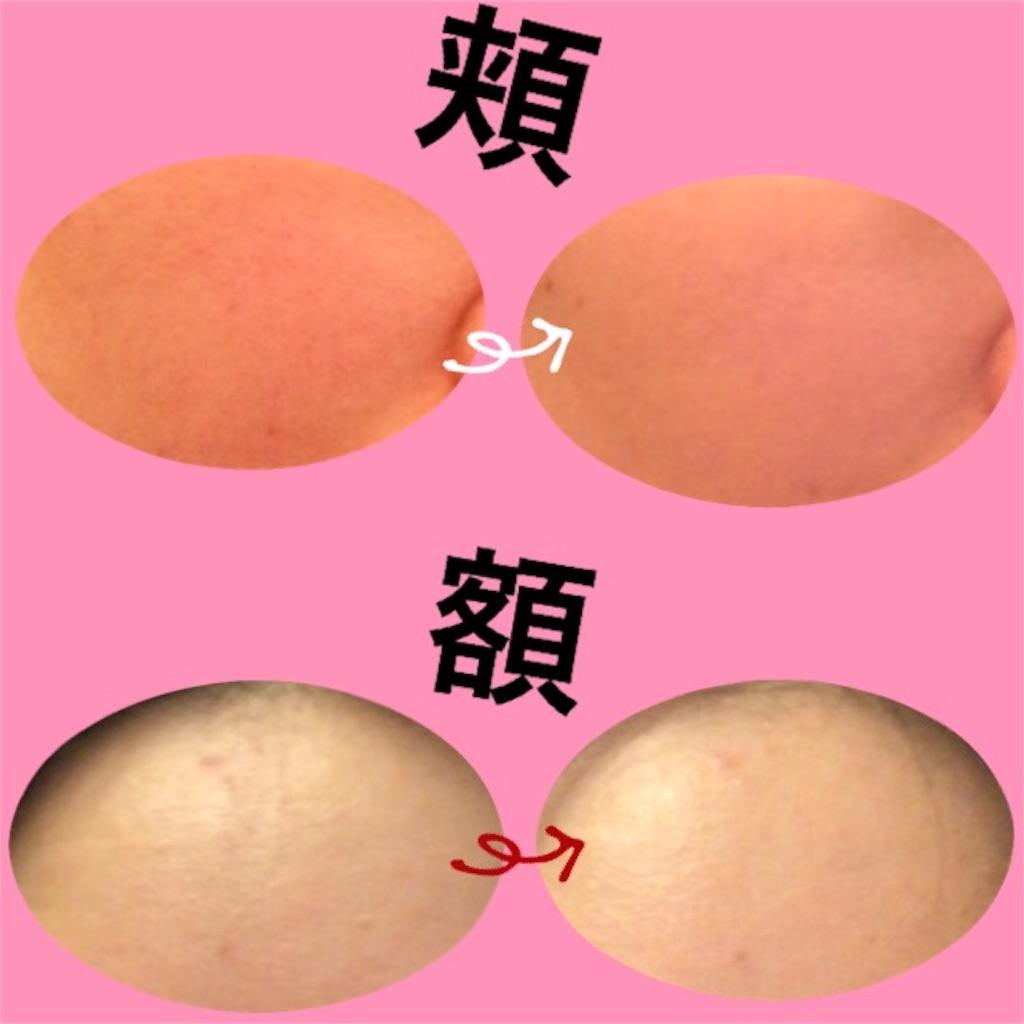 f:id:yuzuwasabi:20161119070226j:plain:w400