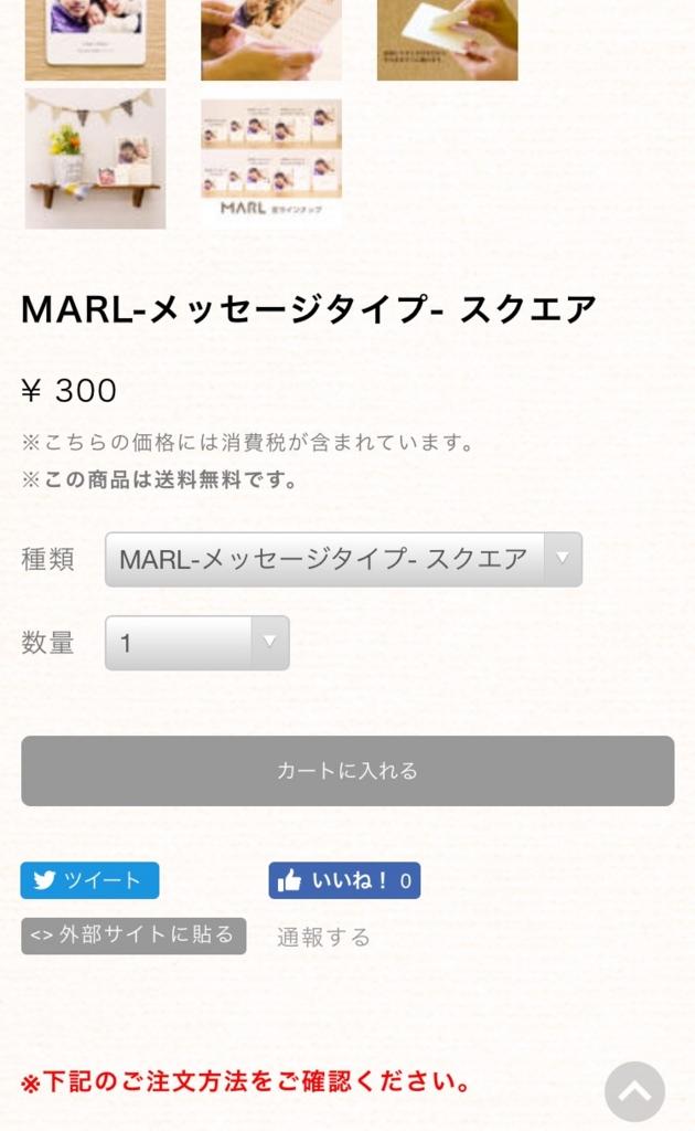 f:id:yuzuwasabi:20161127092909j:plain:w300