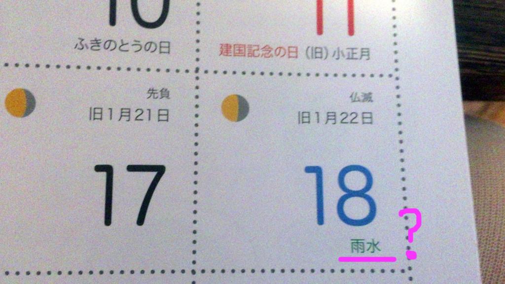 f:id:yuzuwasabi:20161127124305j:plain