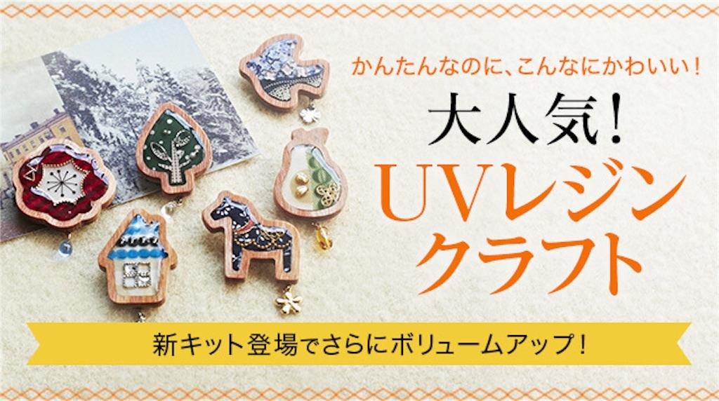 f:id:yuzuwasabi:20161205134406j:image