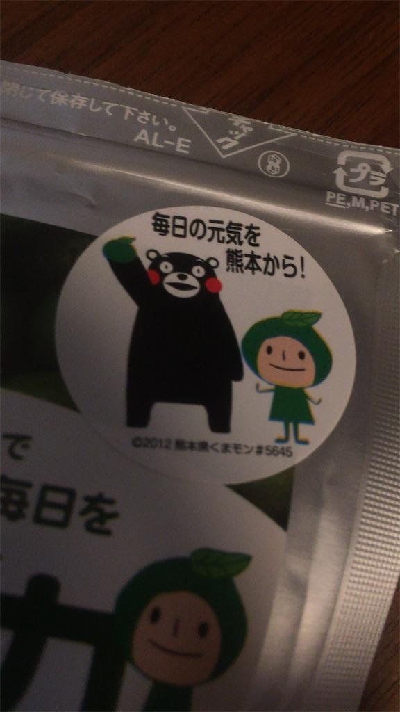 f:id:yuzuwasabi:20161205181119j:plain:w400