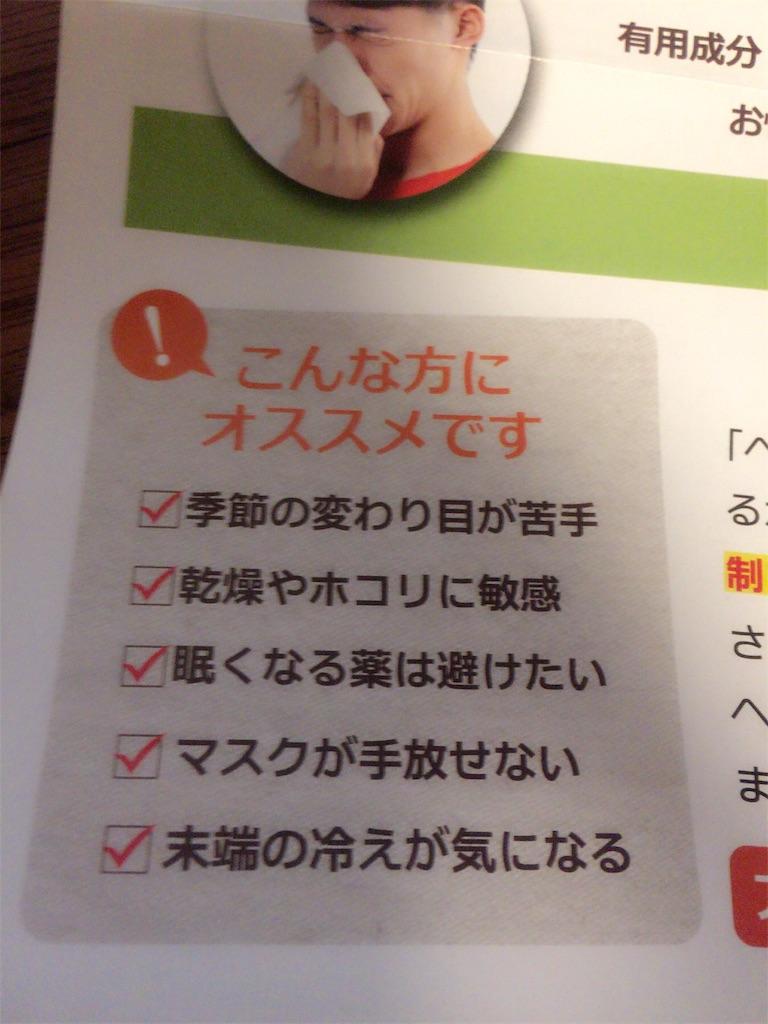 f:id:yuzuwasabi:20161205181227j:plain:w400