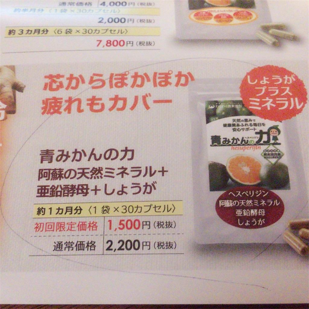 f:id:yuzuwasabi:20161205181600j:plain:w400
