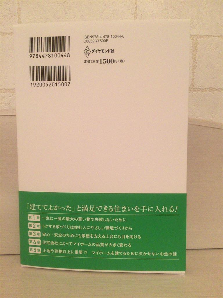 f:id:yuzuwasabi:20161207231916j:plain:w400