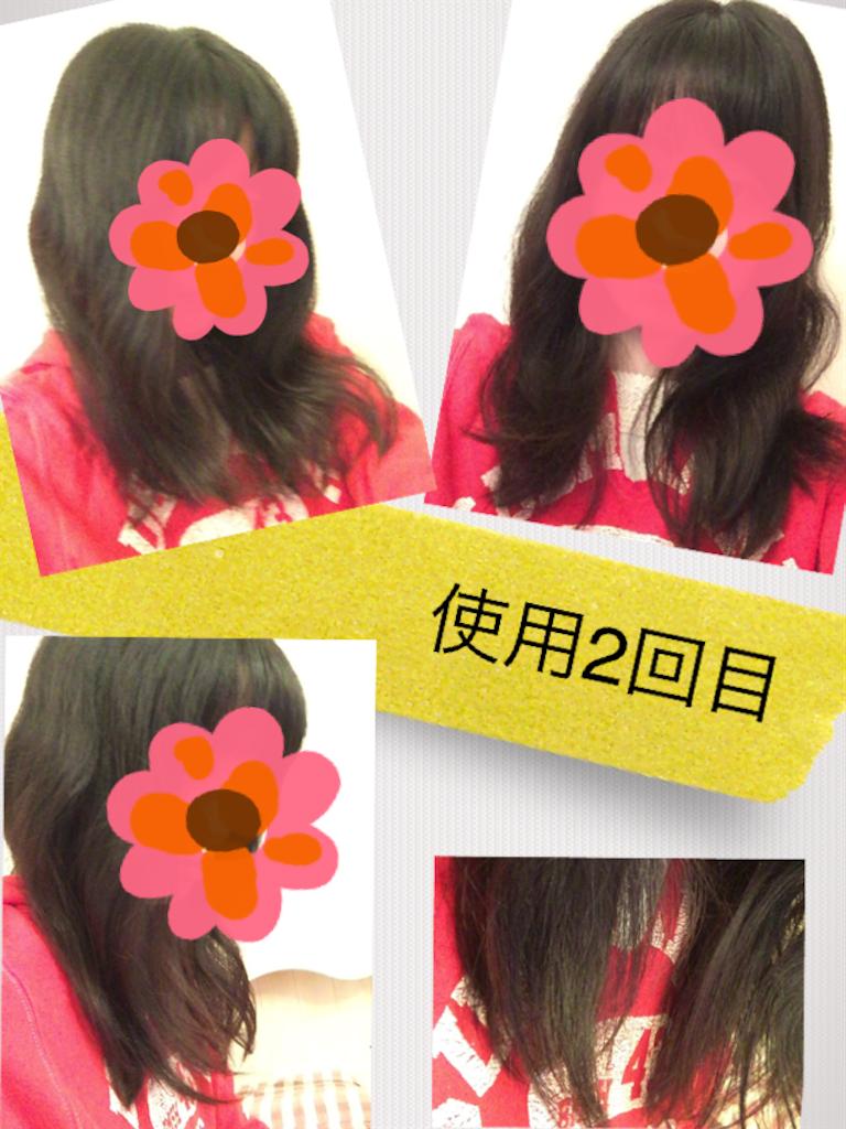 f:id:yuzuwasabi:20161208174640p:plain:w400