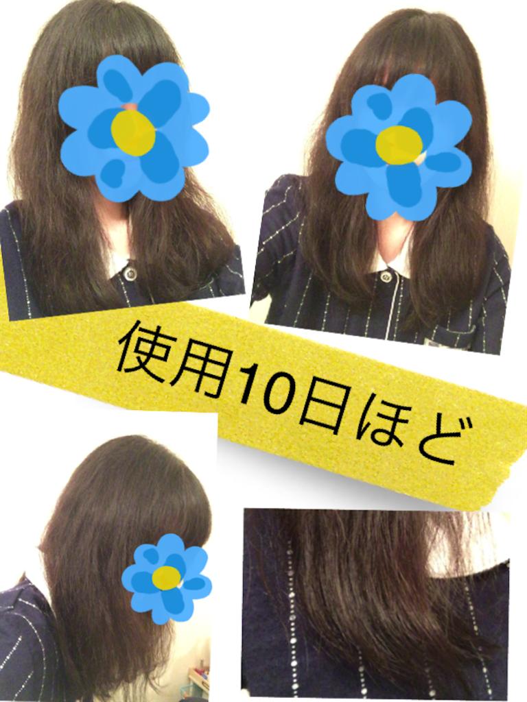f:id:yuzuwasabi:20161208174651p:plain:w400