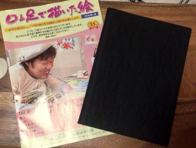 f:id:yuzuwasabi:20161209212107j:plain