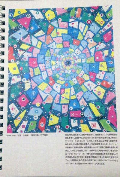 f:id:yuzuwasabi:20161209213855j:plain