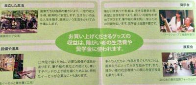 f:id:yuzuwasabi:20161209220748j:plain