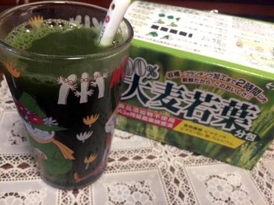 f:id:yuzuwasabi:20161209233148j:plain